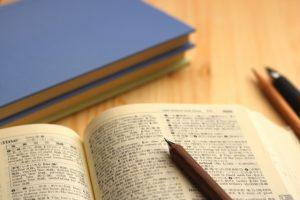 勉強を好きになる10の方法!人は意外と簡単に変われる!?