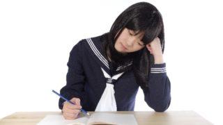 頭に入る勉強に仕方
